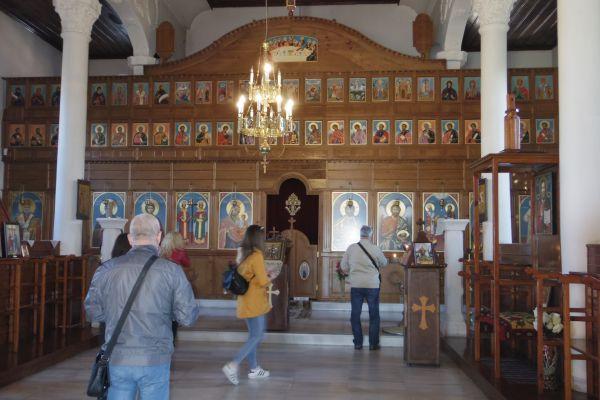 Църква Св. св. Константин и Елена в гр. Одрин