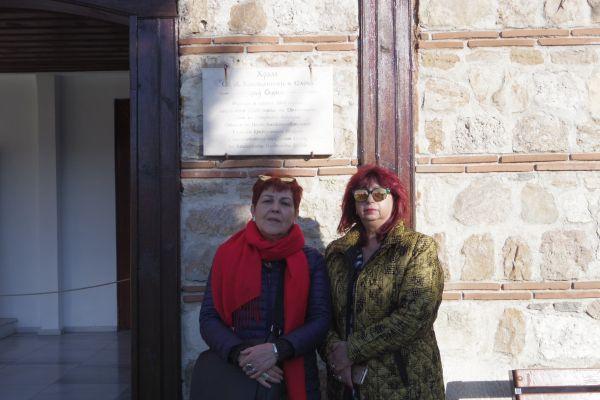 Членове на екипа пред българската църква