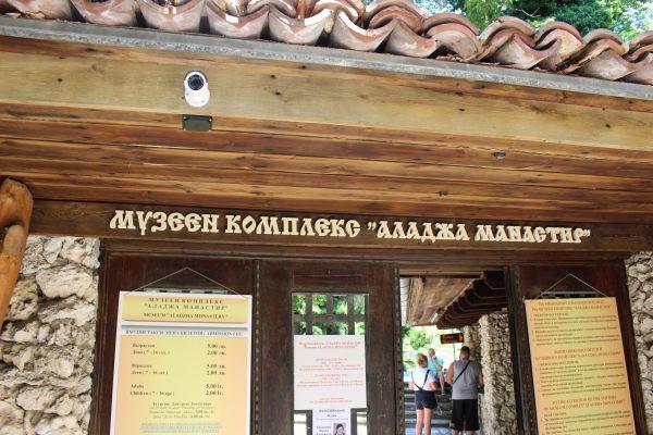 The entrance to Aladja Monastery