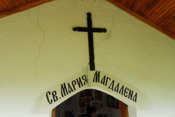 St. Maria Magdalena Chapel