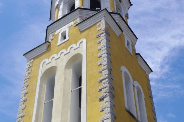 Temple Ivan Rilski – Smolyan