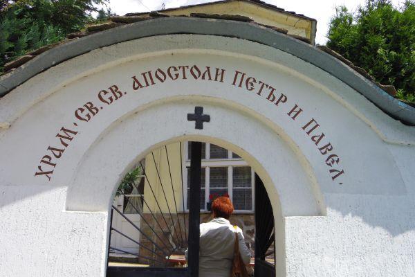 St. Peter and Paul Temple – village of Sokolovtsi
