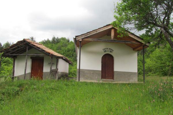 St. Mina Chapel