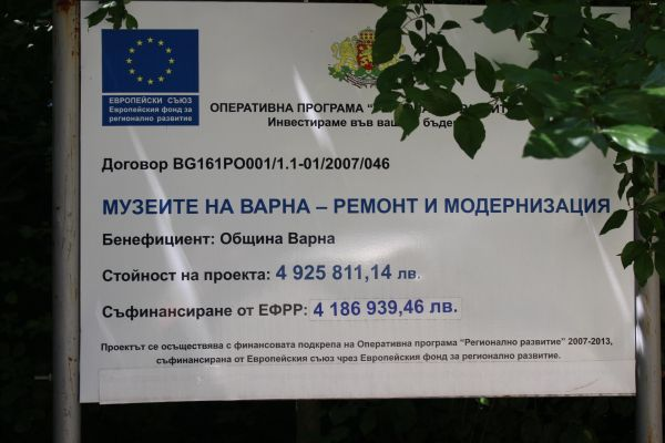 A project for preservation and restoration of Varna Municipality