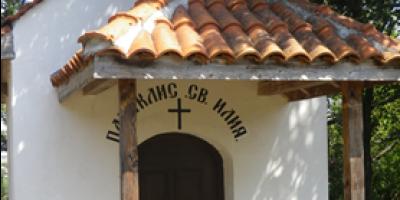Newly-built chapel in Stefan karadjovo village