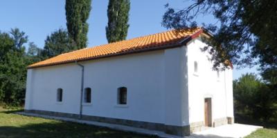 """Църковен храм """"Свети Свети Кирил и Методий"""", с. Странджа"""